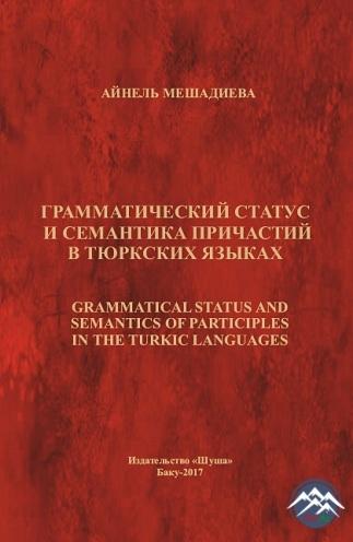"""""""Грамматический статус и семантика причастий в тюркских языках"""" (""""Türk dill ..."""