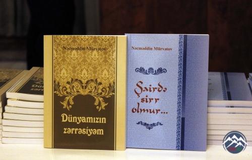 Əməkdar müəllim, şair Nəcməddin Mürvətovun yeni kitablarının imza günü keçirilib.