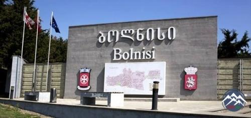 """Bolnisidə almanların köçürülməsinə həsr olunan """"Bolniskalakoba"""" (Bolnisi Şəhər Günü) bayramı keçirilib"""