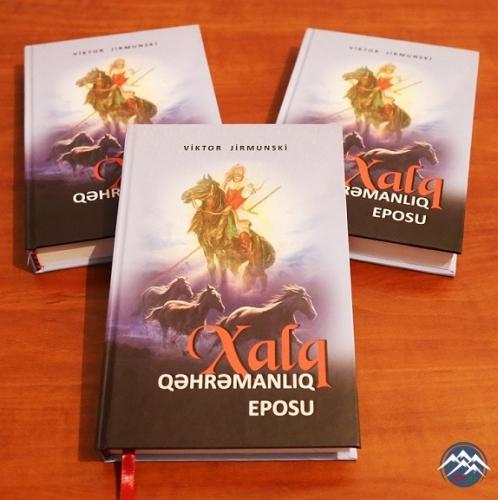 """""""Xalq qəhrəmanlıq eposu"""" Azərbaycan dilində"""
