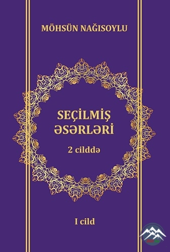 """Akademik Möhsün Nağısoylunun ikicildlik """"Seçilmiş əsərləri"""" çapdan çıxmışdır"""