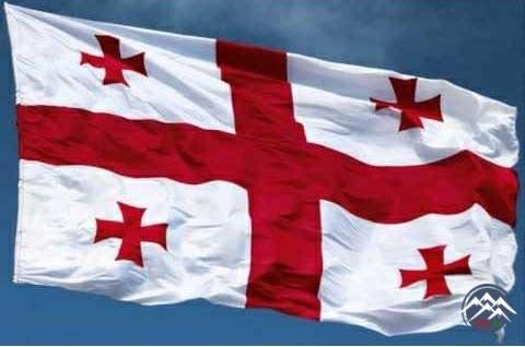Noyabrın 27-də Gürcüstanda matəm günü elan ediləcək və dövlət bayraqları aş ...