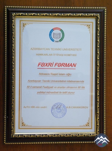 AzTU kitabxanasının məsul işçisi 50 il səmərəli fəaliyyətinə görə Fəxri Fərmanla təltif olunub