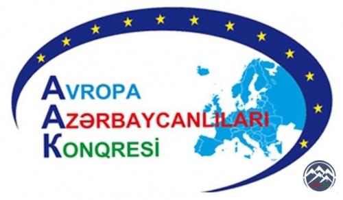 Avropa Azərbaycanlıları Konqresinin növbədənkənar qurultayı keçiriləcək