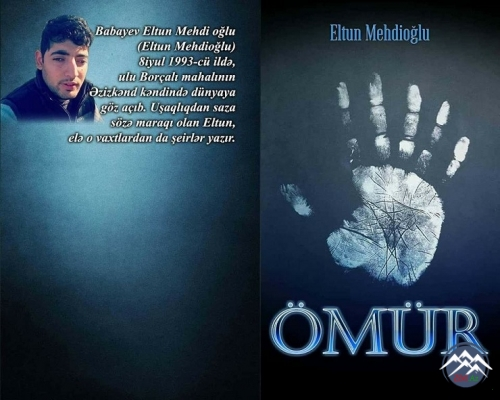 Gənc şair Eltun Mehdioğlunun ilk kitabı işıqüzü görüb