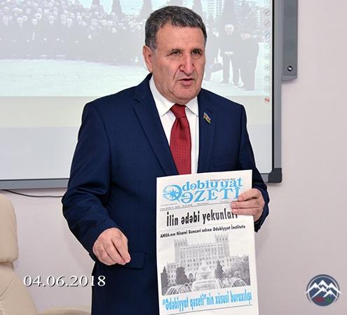 """""""Ədəbi proses-2017"""" elmi yaradıcılıq müşavirəsi keçirilib"""