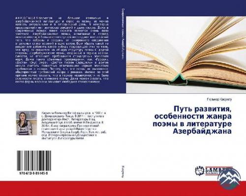 Gülnar Səmanın Latviyada monoqrafiyası çap olunub