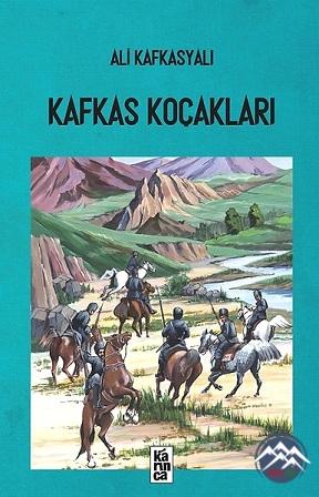 QAZAX-BORÇALI İGİDLƏRİNİN ROMAN TƏCƏSSÜMÜ
