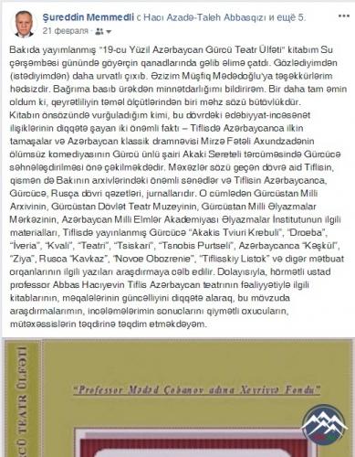 Ədəbiyyatşünas alim Şurəddin Məmmədlinin yeni kitabı işıqüzü görüb