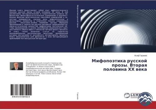 Azərbaycan aliminin monoqrafiyası Almaniyada dərc olunub