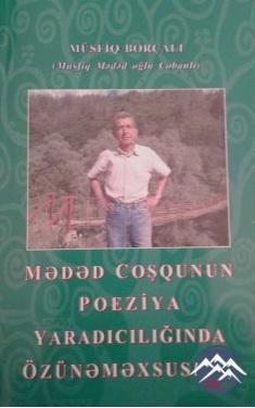 """Mədəd Coşqun (1938): """"İstərəm sinəndə ölüm, Başkeçid..."""""""