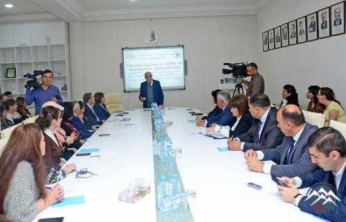 """""""Musiqi ifaçıları və ədəbi dil normalarının gözlənilməsi"""" mövzusunda konfra ..."""
