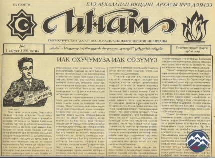ƏLİXAН DÜŞGÜN  (1941-1998)