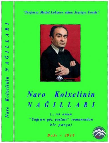 Bakıda məşhur gürcü yazıçısı Naro Kolxelinin kitabı çap olunub