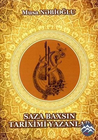 Musa Nəbioğlunun yeni kitabı işıq üzü görüb