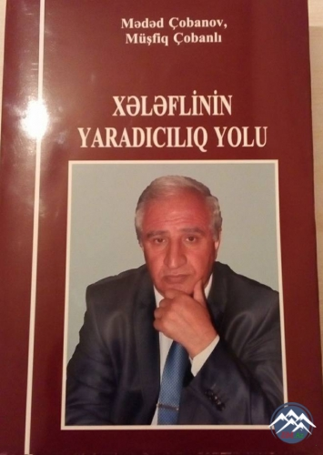 Tanınmış şair və publisist Əli Rza Xələflinin 65 illik yubileyi qeyd edilib