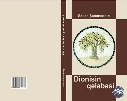 """Yeni hekayələr toplusu: """"Dionisin qələbəsi"""""""