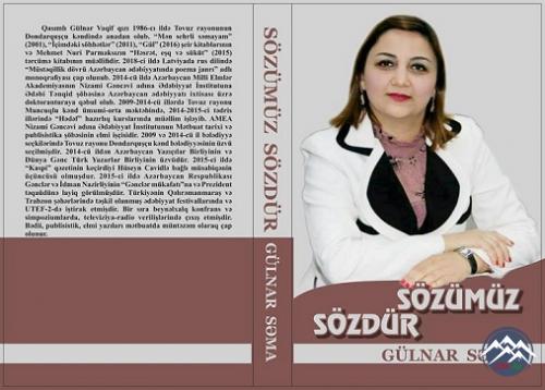 """GÜLNAR SƏMANIN """"SÖZÜMÜZ SÖZDÜR"""" KİTABINDA  SÖZ RƏNGİ"""