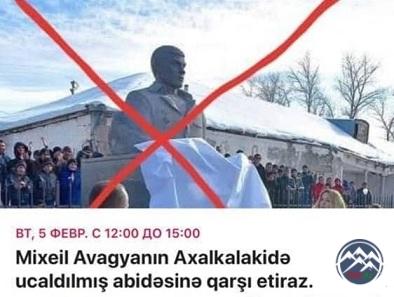 Gürcüstan azərbaycanlıları Fevralın 8-i saat 14-də Tiflisdə Gürcüstan Parlamentinin qarşısında etiraz aksiyası keşirəcəklər