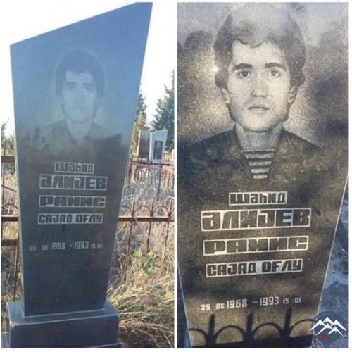 ŞƏHİD Saraclı Əliyev Ramiz Sayad oğlu (25.08.1968-15.01.1993)