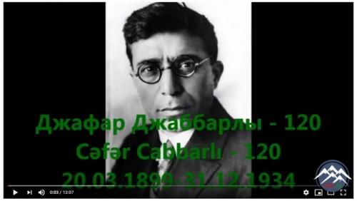 Cəfər Cabbarlının 120 illik yubileyinə həsr olunmuş ikidilli videoçarx Rusiya kitabxanalarında nümayiş olunacaq