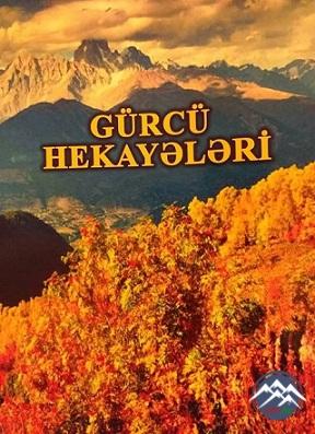 """Tbilisidə """"Gürcü hekayələri"""" kitabı Azərbaycan dilində işıq üzü görüb"""