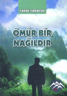 «Ömür bir nağıldır» romanının janr xüsusiyyətləri