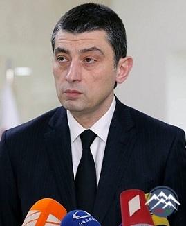 Gürcüstanın Baş Naziri Zati-aliləri cənab Giorgi Qaxariyaya