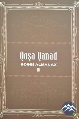 """""""Qoşa qanad"""" ədəbi almanaxı işıq üzü görüb"""