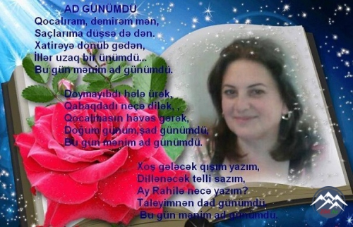 RAHİLƏ QARALOVA (1967)