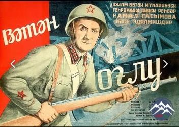 KAMAL QASIMOV - 110