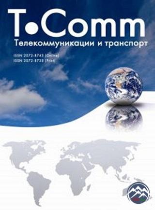 AzTU-nun professoru xarici elmi nəşrin redaksiya heyətinin üzvü seçilib