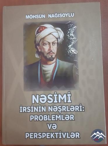 """""""İmadəddin Nəsimi dili və üslubu"""""""