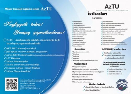 Azərbaycan Texniki Universitetində təhsil almaq istəyənlərin nəzərinə