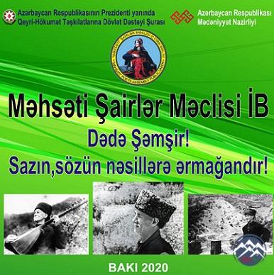 """""""Dədə Şəmşir! Sazın, sözün nəsillərə ərmağandır!"""""""