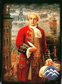 Rus ədəbiyyatının Böyük Pyotru və ya M.V.Lomonosov həm də istedadlı şair olmuşdur