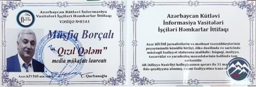 """AzTU-nun əməkdaşları """"Qızıl qələm"""" mükafatına layiq görülüb"""