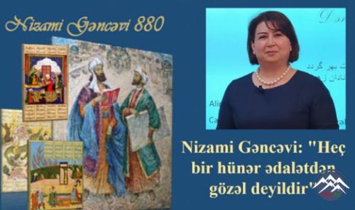 Nizami Gəncəvi: