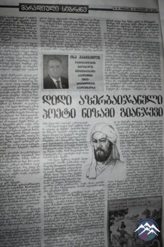 Azərbaycanlı alimin məqaləsi Gürcüstan mətbuatında