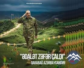 Nuranə İbadova: